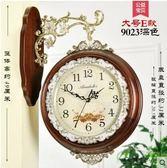【新款雙面9023大號深色】歐式掛鐘客廳靜音兩面掛錶時鐘簡約家用鐘錶