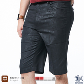 【NST Jeans】魔性黑色大眼睛印花 男鬆緊帶五分短褲(中腰) 390(9505)