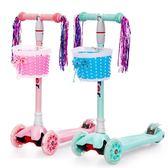 兒童滑板車兒童三四輪閃光寶寶小孩溜溜滑滑車 JA1692 『毛菇小象』 TW
