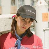 俄羅斯字母棒球帽子美式硬頂鴨舌帽情侶男女夏天遮陽帽潮 「潔思米」
