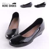 [Here Shoes] 3.5CM 舒適乳膠鞋墊 皮革材質楔型包鞋 OL通勤鞋-MIT台灣製-KT3260