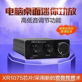 功放器 K1數字功放機HiFi家用電腦發燒2.0立體聲小功放高低音調節清倉中 可可鞋櫃
