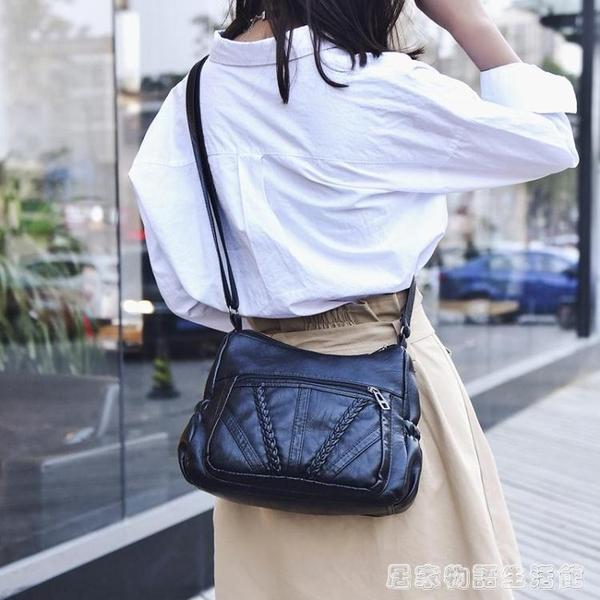 包包新款軟皮小方包女斜背包中年單肩包媽媽包水洗皮百搭女包