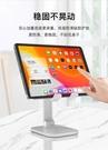【三角聚力鋁合金手機支架】平板架 手機架 輕鬆追劇 平板支架 手機支架 手機平板適用 懶人支架