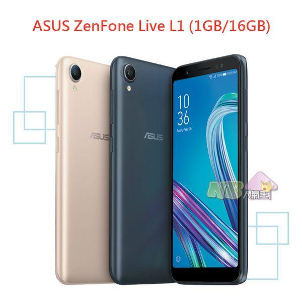 ASUS ZenFone Live (L1) ZA550KL (1GB/16GB) ◤0利率,送空壓殼+玻璃保護貼◢ 5.5 吋 四核心 智慧型手機