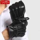 保暖手套 皮手套男士秋冬季保暖防水防風加絨加厚觸屏皮手套騎車全指手套 【免運】