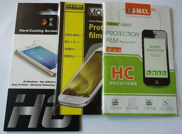 【台灣優購】全新 LG Optimus G2.D802 專用亮面螢幕保護貼 防污抗刮 日本材質~優惠價只要59元
