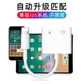 蘋果轉接頭 適用於蘋果耳機轉接頭iphone7轉換器lighting充電器分線器【快速出貨】
