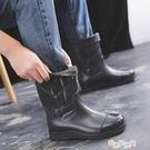 雨鞋男中筒時尚防滑雨靴防水套鞋膠鞋廚房戶外洗車釣魚加絨保暖 奇思妙想屋