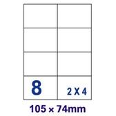 【裕德Unistar】US4470 105×74mm 8格 A4 三合一 電腦標籤(1盒100張)