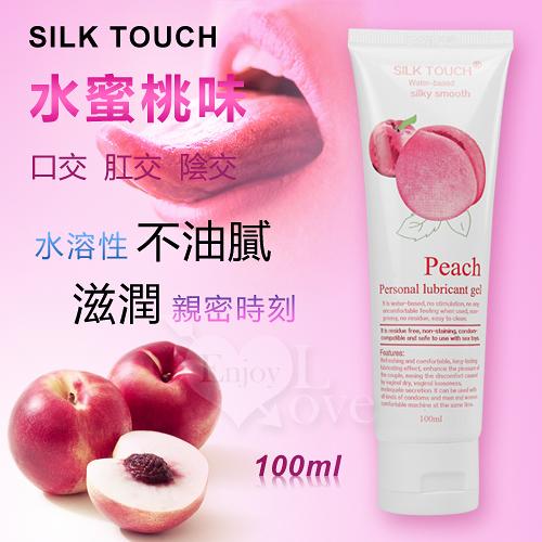 情趣用品 SILK TOUCH‧Peach 水蜜桃味口交、肛交、陰交潤滑液 100ml 樂樂