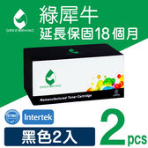 [Greenrhino 綠犀牛]for HP Q2612A (12A) ★2黑超值組★高容量環保碳粉匣