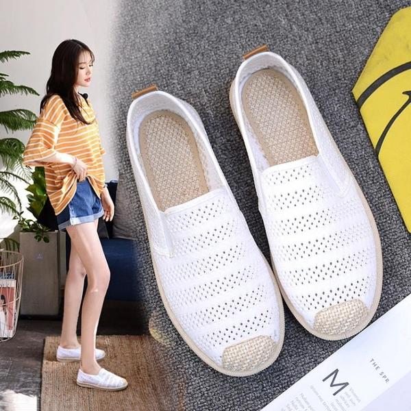 懶人鞋 夏季一腳蹬懶人漁夫鞋女帆布透氣鏤空小白鞋子百搭平底老北京布鞋 - 古梵希