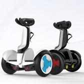 平衡車 智慧成年成人10寸越野帶扶桿兩輪電動代步車兒童8-12自動跟隨小孩學生 mks新年禮物