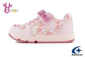 Moonstar 月星 WagaMama系列 日本機能鞋 氣質碎花 中童 運動鞋 I9629#粉紅◆OSOME奧森鞋業