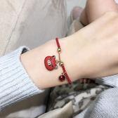 手鏈 金豬手鏈本命年女飾品禮物編織紅繩手繩紅色豬豬