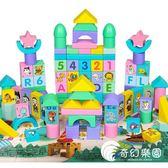 積木-兒童積木玩具3-6周歲女孩寶寶1-2歲嬰兒益智男孩木頭拼裝幼兒早教-奇幻樂園
