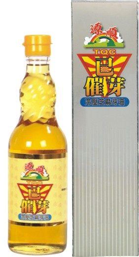 源順~已催芽冷壓芝麻芽油570ml罐~特惠中~