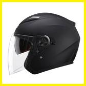 機車安全帽摩托車女電動車頭盔半覆式安全帽 ☸mousika