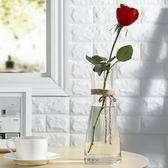 現代簡約花器 餐桌擺件創意花瓶玻璃透明客廳插花裝飾百合花瓶 全館88折柜惠