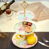 水果盤 陶瓷水果盤客廳創意現代 下午茶點心架玻璃蛋糕籃 三層干果托盤子 萬聖節