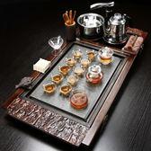 好康推薦茶具套裝家用功夫茶盤整套實木全自動紫砂茶道簡約喝茶茶台陶瓷jy