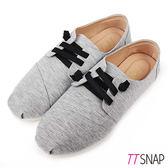 休閒鞋-TTSNAP MIT 小清新綁帶軟Q真皮懶人鞋 灰