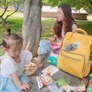 日本樂天雙肩媽咪包輕便超輕背包母嬰包媽媽包大容量時尚寶媽外出【全館免運】