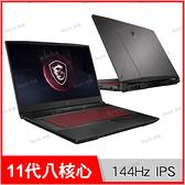 微星 msi Pulse GL76 11UEK 電競筆電 (送1TB HDD)【17.3 FHD/i7-11800H/16G/RTX3060/1TB SSD/Buy3c奇展】