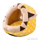 貓窩貓屋保暖貓咪窩貓墊子封閉式貓睡袋小型犬狗窩寵物用品YXS  多色小屋
