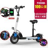 10寸電動成人鋰電迷你兩輪代步便攜折疊電動車 YY2481『愛尚生活館』TW