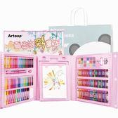 177件套 水彩筆無毒可水洗兒童畫筆套裝繪畫蠟筆油畫棒彩筆禮盒【南風小舖】