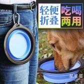狗狗水碗外出寵物飲水器掛式金毛泰迪狗喂水器喝水器便攜水杯水瓶