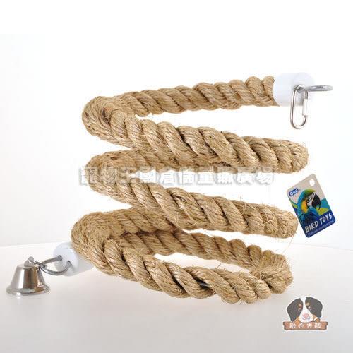 CARL卡爾-天然麻製 鸚鵡玩具攀爬玩具(LBW-0590棉麻繩棲木)