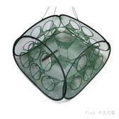 捕魚網魚籠捕魚工具抓自動捕魚網蝦籠蟹籠龍蝦魚網捕魚籠 KB5640【Pink中大尺碼】