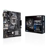 AUSU 華碩 PRIME H310M-K R2.0 主機板