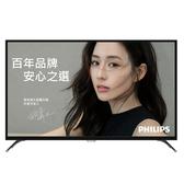 43PUH6082/96  飛利浦43型4K電視【運送不含裝】
