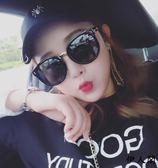 韓版個性復古太陽鏡女墨鏡時尚街拍眼鏡伊人閣