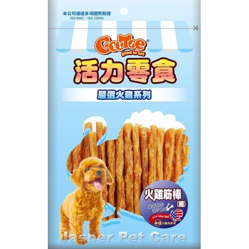 【寵物王國】活力零食-KR204火雞筋棒(細)140g