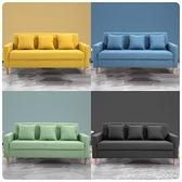 沙發 簡約經濟租房雙人沙發小戶型客廳布藝三人沙發公寓小沙發椅木沙發YYJ【凱斯盾】
