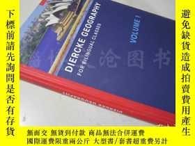 二手書博民逛書店Diercke罕見Geography: For Bilingual Classes(Volume 1)【大16開精
