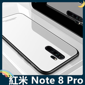 Xiaomi 小米 紅米機 Note 8 Pro 純色玻璃保護套 軟殼 閃亮類鏡面 創新時尚 軟邊全包款 手機套 手機殼