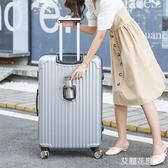 特大行李箱男拉桿箱女大容量密碼箱超大旅行箱學生皮箱萬向輪QM『艾麗花園』