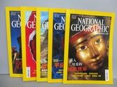 【書寶二手書T5/雜誌期刊_PLR】國家地理雜誌_2003/1~10月間_共5本合售_進入埃及的秘密寶庫等