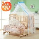 環保無漆嬰兒床 實木搖籃寶寶床可折疊睡籃新生兒搖床多功能bb小床  快速出貨