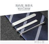 純銅領帶夾男士正裝時尚簡約精品商務領帶扣金色銀色夾子『美優小屋』