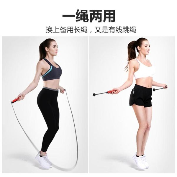 專業負重鋼絲跳繩 健身成人運動男女訓練中考專用跳? 【四季生活館】
