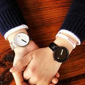 韓版創意情侶手錶一對時尚潮流ulzzang概念學生極簡約男女石英錶 名稱家居館