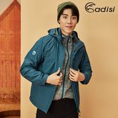 ADISI 男二件式防水透氣保暖外套(內件刷毛)AJ1821010 (S-2XL) / 城市綠洲 (防水貼條、環保撥水、抗靜電)