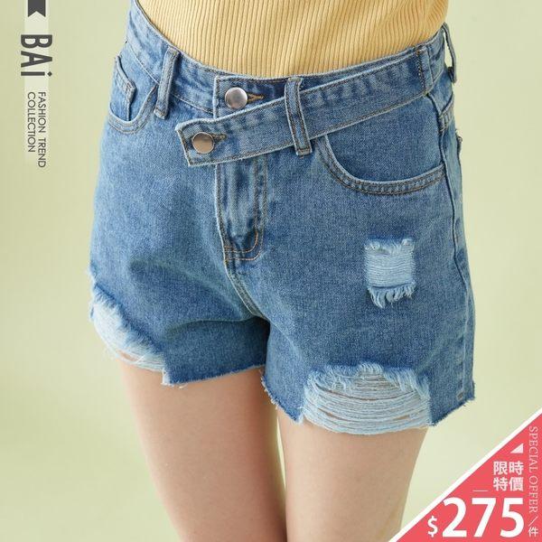 短褲 斜帶釦破損抽鬚單釦牛仔短褲M-XL號-BAi白媽媽【190320】